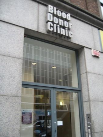 献血センター入口