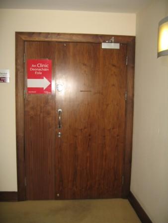 3階の献血センター入口